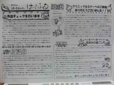 CIMG5793.jpg