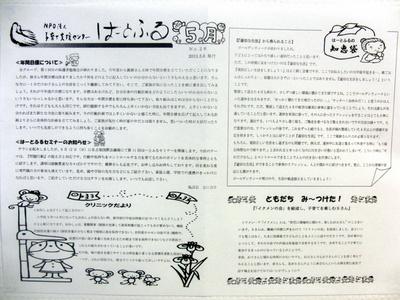CIMG5964-2.JPG
