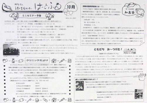 CIMG6204.JPG
