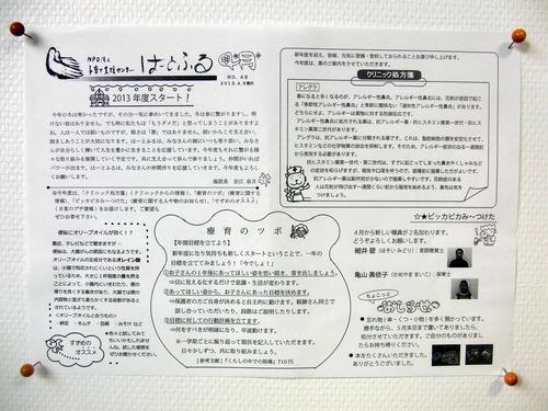 CIMG7376.jpg