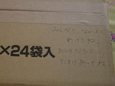 DSCN1527.JPG
