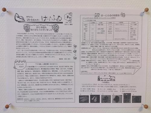DSC_1389_convert_20130308211929.jpg
