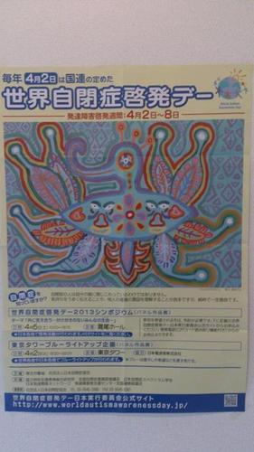 DSC_1454[1]_convert_20130329133314.jpg