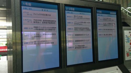 DSC_2160_convert_20130704230105.jpg