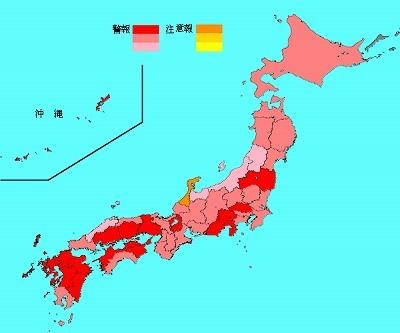 japan2015.jpg