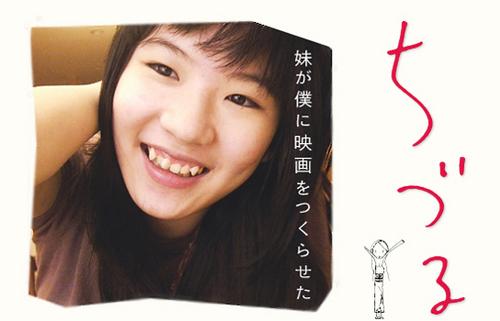top_chizuru_img_4 (1).jpg